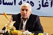 صدور ۵۹۴ گواهی استاندارد آسانسور در آذربایجان غربی