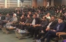برگزاری همایش سواد رسانه ای و اطلاعاتی در ارومیه