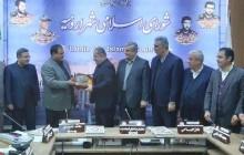 شهردار ارومیه لایحه بودجه ۹۸ را به شورا داد / اولویت های بودجه سال آینده