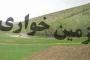 دلار ، هیولای اقتصاد ایران!