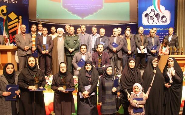 گزارش تصویری آیین تجلیل از برترینهای نخستین جشنواره رسانهای ابوذر در آذربایجان غربی