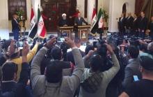 بیانیه مشترک ایران و عراق / عزم راسخ برای اجرای «عهدنامه مربوط به مرز دولتی و حسن همجواری»