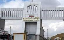 آخرین وضعیت فعالیت گذرگاههای مرزی مشترک ایران با عراق