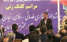 استاندارشهریاری : با تمام توان در برابر رانت خواران و مفسدان خواهم ایستاد