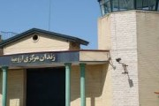 ابتکاری برای رهایی زندانیان ارومیه از بیسوادی