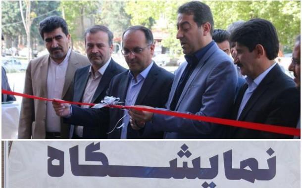 افتتاح نمایشگاه دستاوردهای فرهنگی و اجتماعی دستگاههای عضو ستاد احیای دریاچه ارومیه + تصاویر