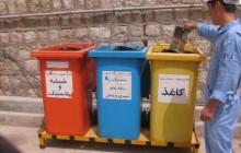 هر روز ۵۰۰ تن زباله در شهر ارومیه تولید میشود!