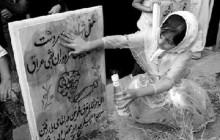 بیانیه مجمع نمایندگان آذربایجان غربی  به مناسبت سالگرد بمباران شیمیایی سردشت