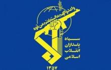 شهادت ۳ تن از نیروهای سپاه در حادثه تروریستی پیرانشهر