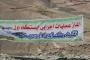 حاشیه های پررنگ تشکیل استان «آذربایجان مرزی» / اظهارات نمایندگان مردم در مجلس