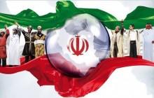 اتحاد ملت و دولت