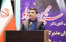 تکمیل ثبتنام ۶۳۲۸ متقاضی مسکن ملی در آذربایجانغربی