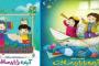 برگزاری یازدهمین جشنواره نخستین واژه آب در آذربایجان غربی