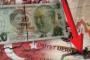اولتیماتوم استاندار آذربایجان غربی به فرمانداران
