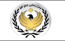 اقلیم کردستان عراق ، دستگیری زم در اربیل را تکذیب کرد