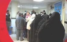 در مراکز درمانی و بیمارستانی آذربایجان غربی چه خبر است؟!