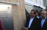 افتتاح ورزشگاه ۱۵ هزار نفری شهید باکری ارومیه + تصاویر