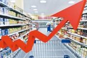 دو پیش شرط کنترل قیمتها