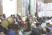 مراسم گرمیداشت هفته وحدت در مسجد جامع اهل سنت ارومیه + تصاویر