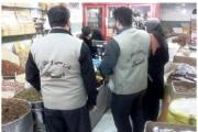 هشدار شدید سازمان صمت آذربایجان غربی به گرانفروشان و محتکرین
