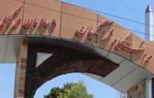 لابیگری در تاسیس دانشگاه فرهنگیان کشور/ کمبود ۱۵۰۰ معلم در آذربایجان غربی