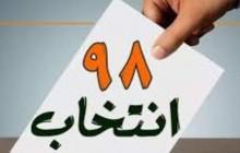 درباره کاهش مشارکت مردم در انتخابات مجلس