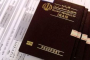 انتقاد یک نماینده مجلس از تعرفه عوارض خروج از کشور برای استان های مرزی