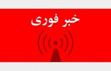 تعطیلی مدارس و مراکز آموزشی در آذربایجان غربی