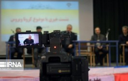 حاشیههای تصویری نشست اطلاع رسانی وضعیت کرونا در آذربایجانغربی