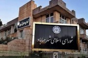 فرماندار : تکلیف شورای شهر مهاباد را قانون مشخص می کند