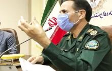 اجرای ۴۴ عنوان برنامه گرامیداشت هفته دفاع مقدس در آذربایجان غربی