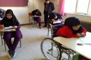 کمبود معلم و فضای آموزشی از عمده مشکلات مدارس استثنایی آذربایجان غربی