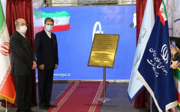 افتتاح واحد سولفات پتاسیم پتروشیمی ارومیه با دستور رئیس جمهور + تصاویر