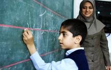 جذب ۸۸۷ نفر به سیستم آموزش و پرورش آذربایجان غربی