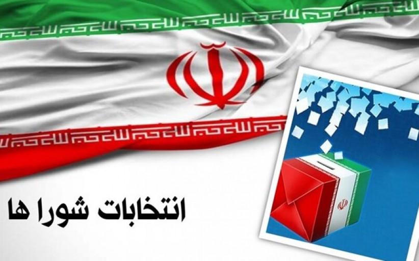 تایید صلاحیت ۹۱ درصدی دواطلبان عضویت در شورای اسلامی آذربایجانغربی