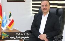 وعده شهردار مهاباد برای آغاز فعالیت های عمرانی و خدماتی امید بخش