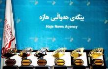پایان چهارمین جشنواره سراسری داستانک کُردی در مهاباد