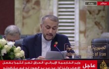 مشروح سخنرانی وزیر امور خارجه ایران در اجلاس بغداد