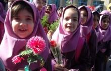 ۶۴۶ هزار دانش آموز آذربایجان غربی در انتظار بازگشایی مدارس