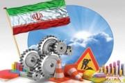 بایستگی های توسعه کردستان در دولت مردمی