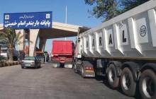 حمل ۱۶۹ هزار تن کالای اساسی از مبدا بندر امام خمینی به آذربایجان غربی