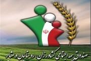 شناسایی ۳۰۰ هزار نفر از روستاییان فاقد بیمه در آذربایجان غربی