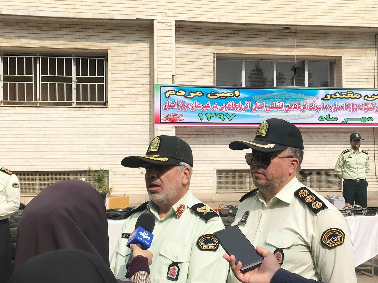 پلیس آگاهی آذربایجان غربی صاحب خودروی پلاک خوان شد / دستگیری ۱۳۸ سارق در مهرماه