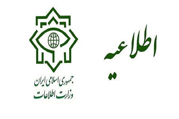 متلاش شدن پنج باند بین المللی قاچاق مواد مخدر توسط  اداره کل اطلاعات آذربایجان غربی
