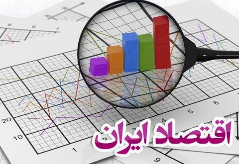 استاد اقتصاد دانشگاه آزاد ارومیه : مردم از دلایل اصلی افزایش قیمت در بازار هستند!