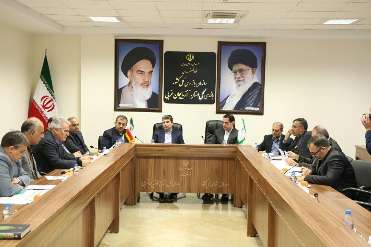 برگزاری جلسه شورای دستگاه های نظارتی در بازرسی کل استان