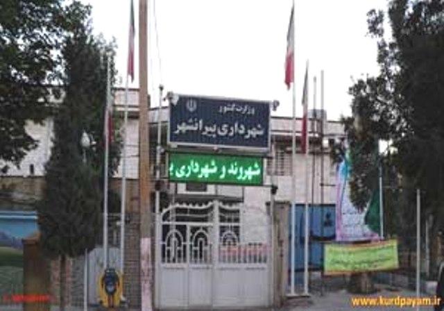 عدم فعالیت کارخانه بازیافت زباله در پیرانشهر / شهردار : روزانه ۱۰۰ تن زباله در تولید می شود