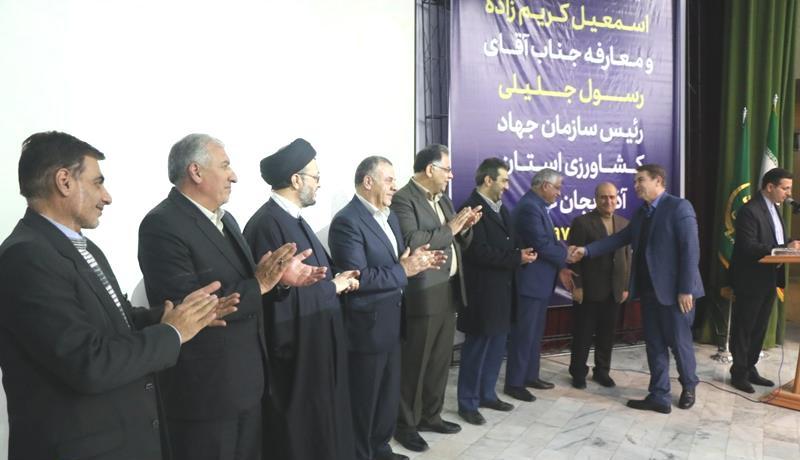 رییس سازمان جهاد کشاورزی آذربایجان غربی معارفه شد