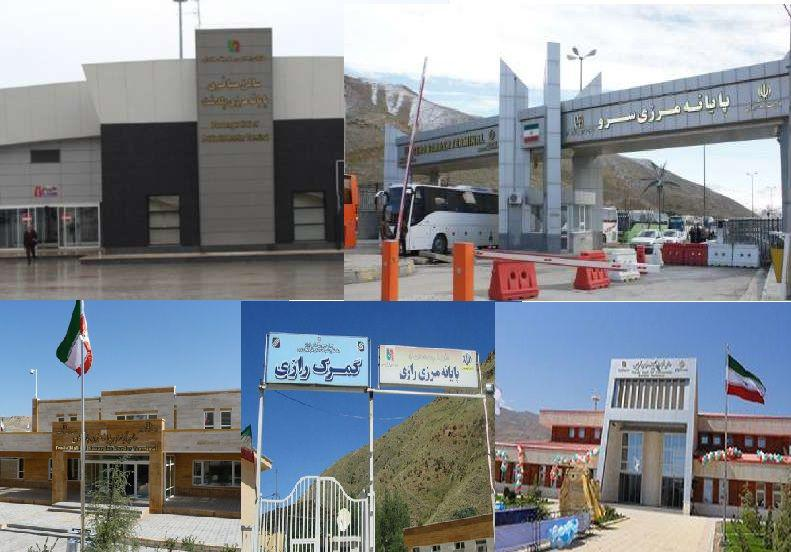 فعالیت پایانه های مرزی آذربایجان غربی ۲۴ ساعته شد