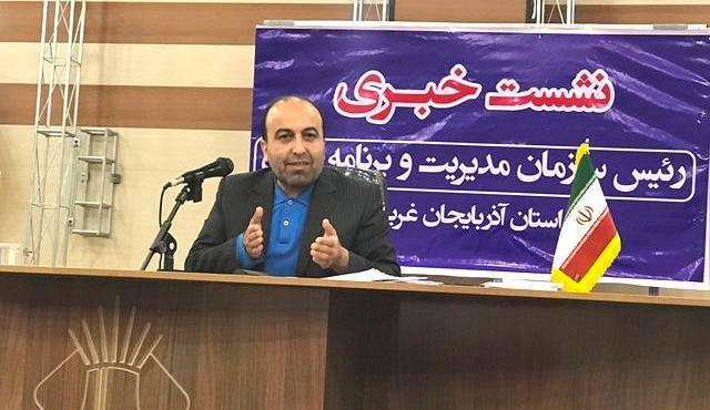 برگزاری همایش هم اندیشی برنامه آمایش آذربایجان غربی
